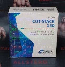 GENETIC CUT-STACK 150MG/ML - ЦЕНА ЗА 1 АМПУЛУ