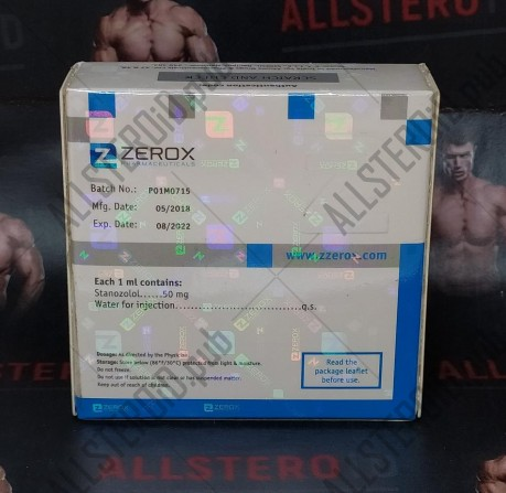 ZZEROX STANOROX 50MG/ML - ЦЕНА ЗА 1 АМПУЛУ