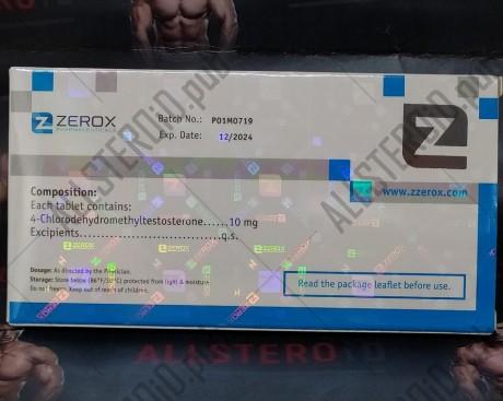 ZZEROX TUROX 10MG/TAB - ЦЕНА ЗА 50ТАБ